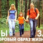 Основні здобутки Центру здорового способу життя за 2009 рік. 2009, здобутки, центр здорового способу життя