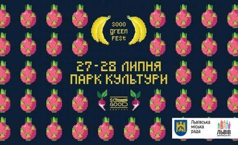 Цими вихідними, 27−28 липня, львів'ян та гостей міста запрошують у Парк культури і відпочинку ім. Б. Хмельницького на фестиваль здорового способу життя So Green Fest
