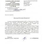 Минздрав предупреждал. За 6 месяцев 2019 года киевские курцы отдали в бюджет 94 033 грн в виде штрафов. По данным бдительных правоохранителей, на любителей подымить в общественных местах только в этом году составлено 4 297 протоколов. В минувшем году 6 596 нарушителей ст 175-1 КУ об административных правонарушениях принесли бюджету 131 666 грн (5 000 долларов). В 2013 году полиция была внимательнее к курящим в неположенных местах столицы - 12 780 протоколов и штрафы на сумму 134 745 грн, что по актуальному на 13-й год курсу равно 16 000 у.е.