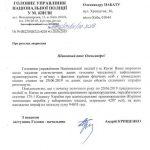 Правоохоронці оштрафували понад чотири тисячі людей, які з початку року курили в недозволених для цього місцях в Києві.